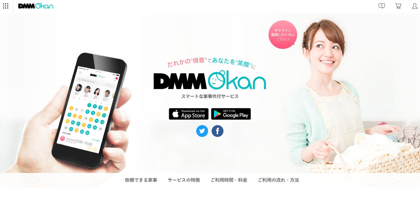 DMMokan(おかん)