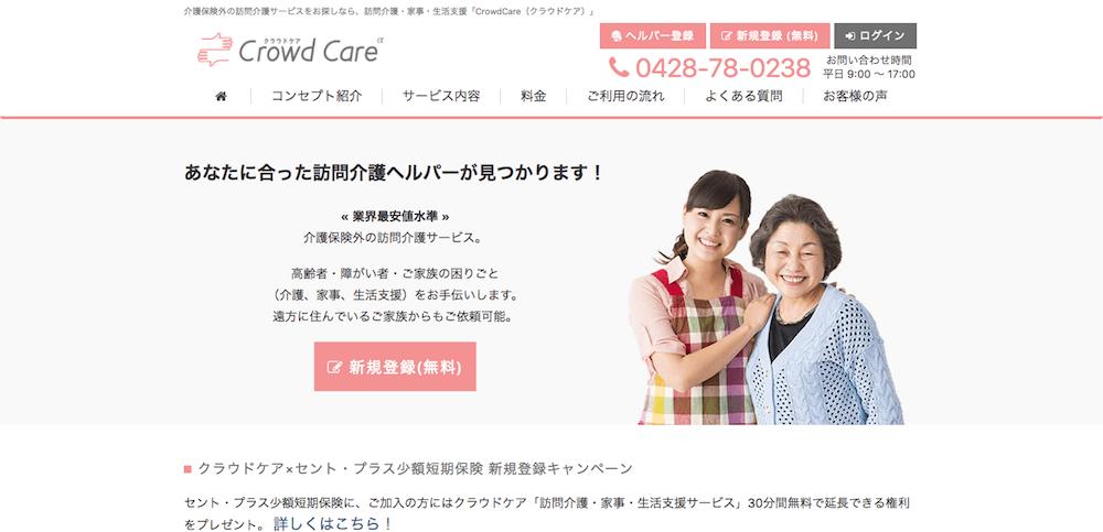 CrowdCare