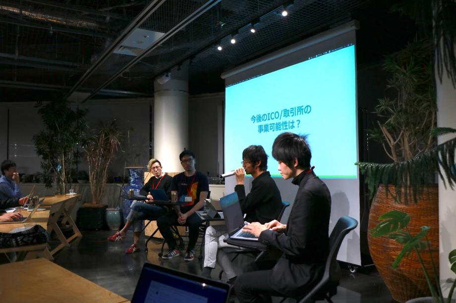 CTO-meetup、ブロックチェーン(Blockchain)の現在-未来の様子1