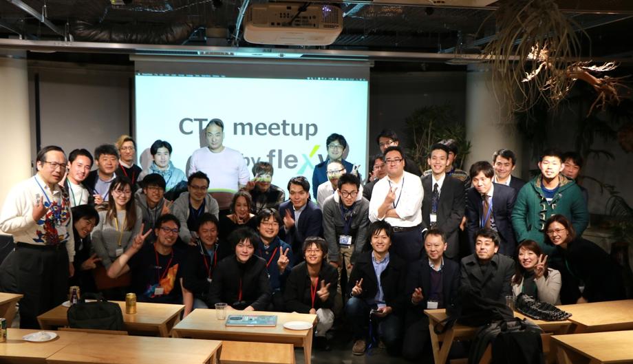 CTO-meetup、ブロックチェーン(Blockchain)の現在-未来の様子3