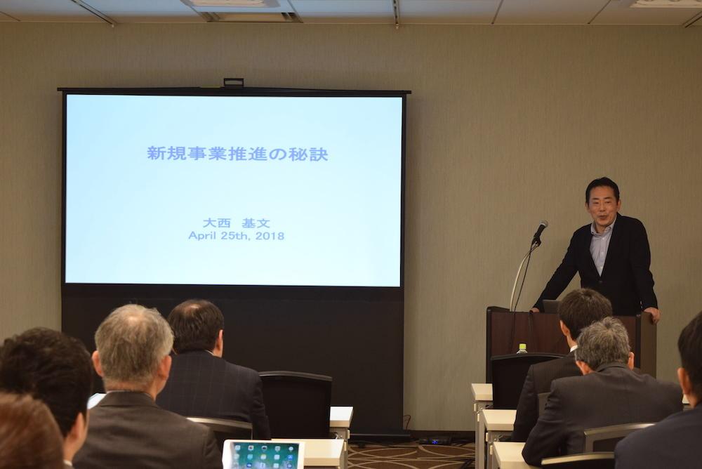 仙台市による外部人材活用による新規事業創出事業の説明会20180425における大西基文氏